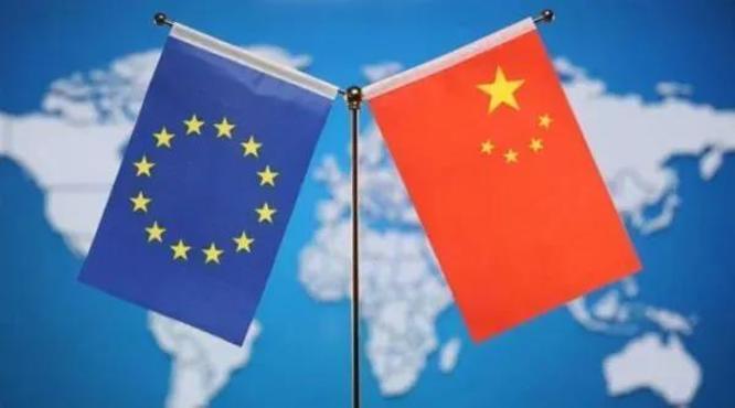 中欧地理标志协定生效,会给中国茶带来什么红利?