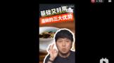Wei xin jie tu 20210304091912