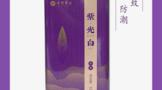 Wei xin jie tu 20210305153333