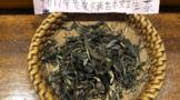 老徐鉴茶:2017年老曼娥古树生茶品鉴