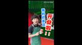 Wei xin jie tu 20210307090647