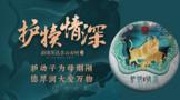 Wei xin jie tu 20210307094156
