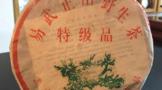 Wei xin jie tu 20210307112022