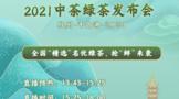 Wei xin jie tu 20210307134614