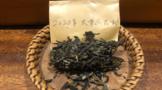 老徐鉴茶: 2020年大雪山古树茶品鉴
