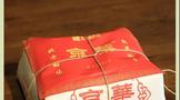 茶饮消费新时尚,京华传统纸包茶受关注