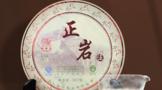 Wei xin jie tu 20210319095809