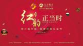 3月26日,2021第三届中国·英德红茶头采节,即将启幕!