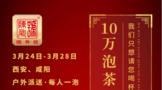 Wei xin jie tu 20210321091648