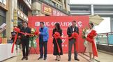 三十曦·百年承丨曦瓜·中国大红袍名家重庆店正式开业●!