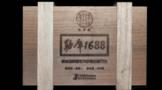 Wei xin jie tu 20210323103317