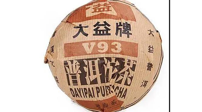 """大益V93,勐海茶厂高端沱茶,普洱茶中的""""明星产品"""""""