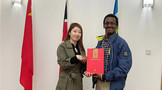 中农促茶产业委员会拜访肯尼亚驻华大使馆参赞埃德文·李默