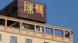 Wei xin jie tu 20210402093223