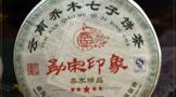 Wei xin jie tu 20210403143136