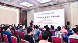 2021广西(桂林)茶产业展销博览会将于4月23日-25日隆重举行