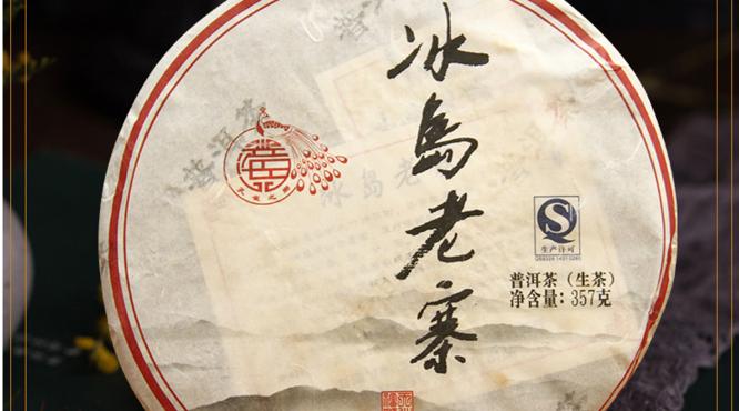 Wei xin jie tu 20210404113627