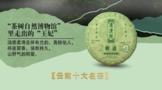 Wei xin jie tu 20210406090238