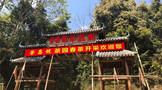 Wei xin tu pian 20210406094803