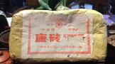 藏茶品质划分与冲泡方式