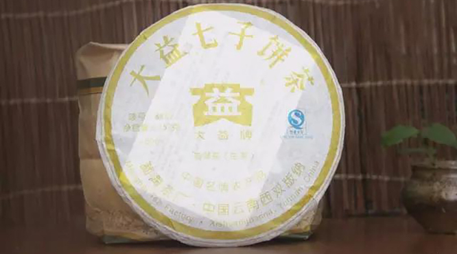 【品鉴】2008年大益8582生茶
