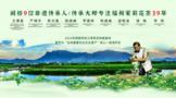 福州闽榕茶业有限公司