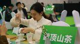 茶博会重磅推出十强县品茗专场!4月29品名山区蒙顶山茶!