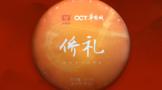 Wei xin jie tu 20210409101946