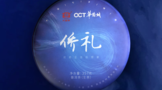 Wei xin jie tu 20210409104627