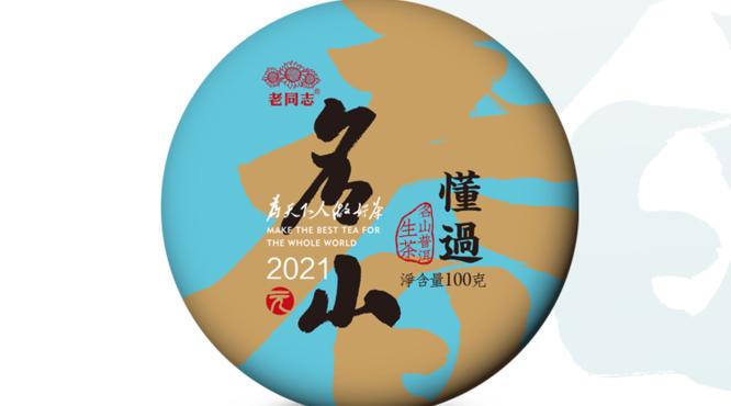 Wei xin jie tu 20210409140243