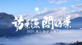 Wei xin jie tu 20210410093909