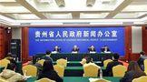 第13届贵州茶产业博览会4月18日开幕