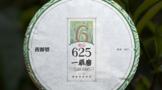 Wei xin jie tu 20210412104359