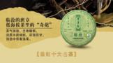 Wei xin jie tu 20210412135120