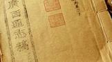 珍贵绝版图片展示晚清时期梧州的六堡茶产业