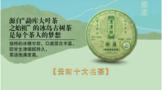 Wei xin jie tu 20210414090931