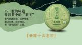 Wei xin jie tu 20210416092409