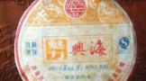 Wei xin jie tu 20210416100504