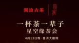 Wei xin jie tu 20210416142245