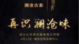 Wei xin jie tu 20210416142821