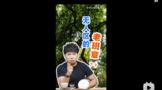 Wei xin jie tu 20210418144817
