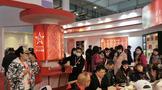 第13届中国·贵州茶文化节暨茶产业博览会开幕!贵天下助力黔茶发展