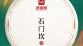 Wei xin jie tu 20210425113114