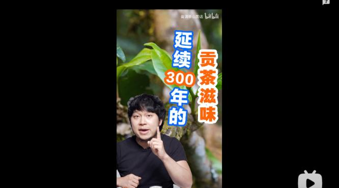 Wei xin jie tu 20210425165443