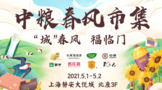 Wei xin jie tu 20210430155513