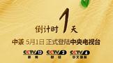 Wei xin tu pian 20210430160500