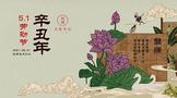 Wei xin tu pian 20210501092638
