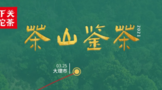 Wei xin jie tu 20210502171016