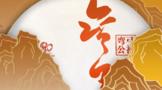 Wei xin jie tu 20210506094316