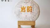 Wei xin tu pian 20210506095753